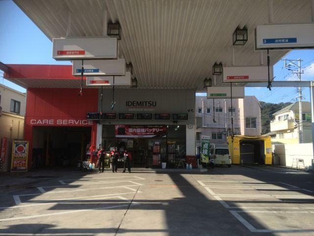 鹿児島北インター給油所