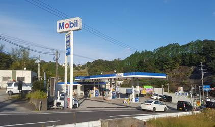 中山インター給油所