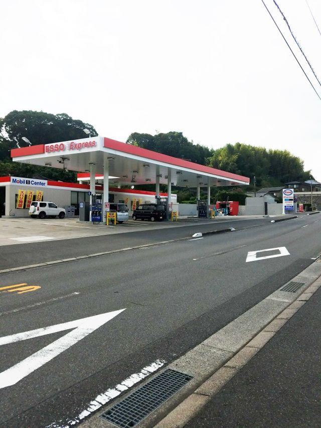 川上町給油所