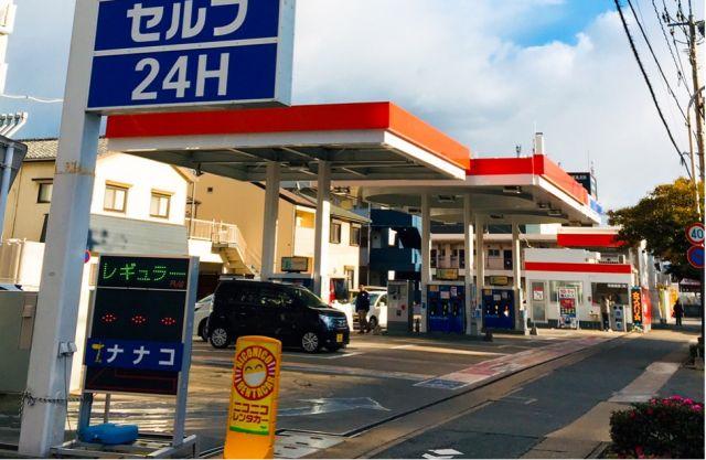 松崎給油所