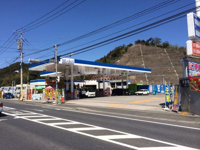 山田インター給油所
