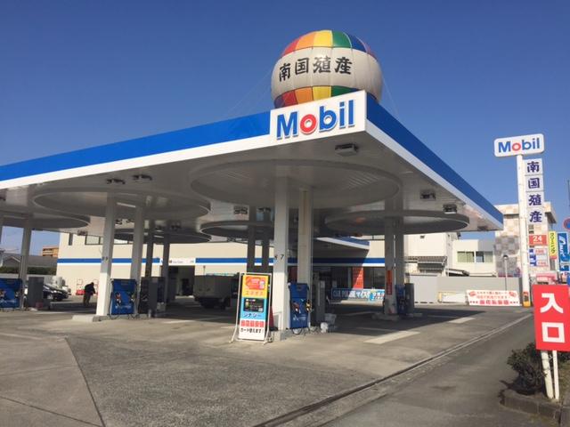 熊本インター給油所