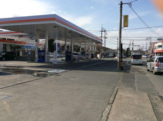 南町給油所