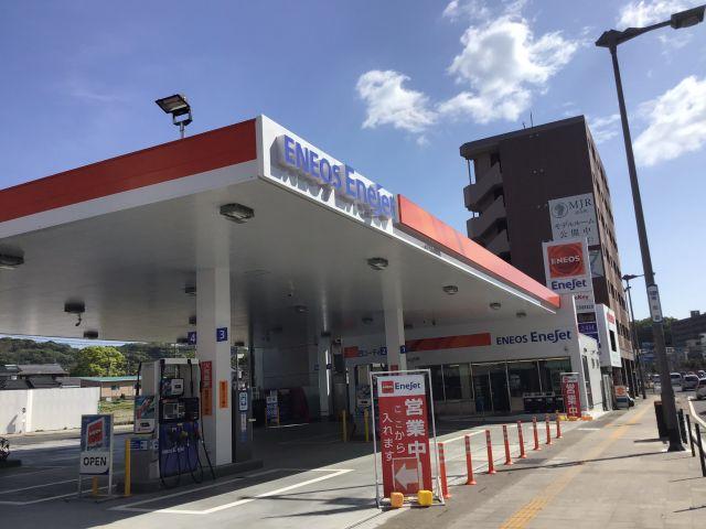 柳町給油所